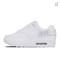 Nike Air Max 1-100 Women's Shoe - White Thumbnail Image