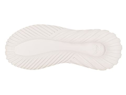 adidas Tubular Dawn Shoes Image 4