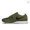 Nike Flyknit Trainer Unisex Shoe Thumbnail Image