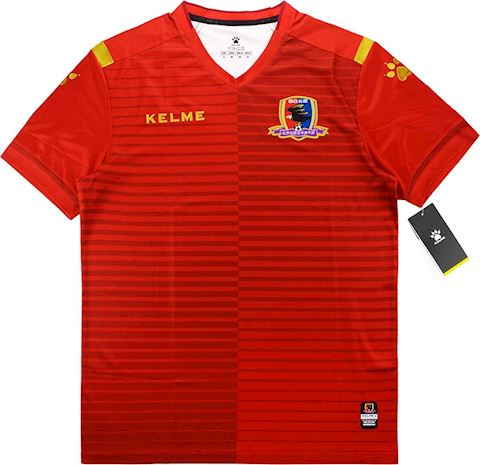 Beijing Enterprises Group Mens SS Home Shirt 2018/19 Image