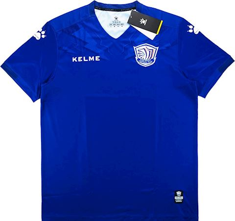 Shijiazhuang Ever Bright Mens SS Home Shirt 2018/19 Image