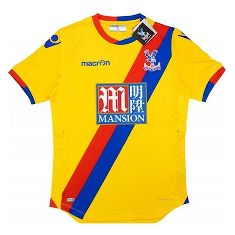 Macron Crystal Palace Mens SS Player Issue Away Shirt 2016/17 Image