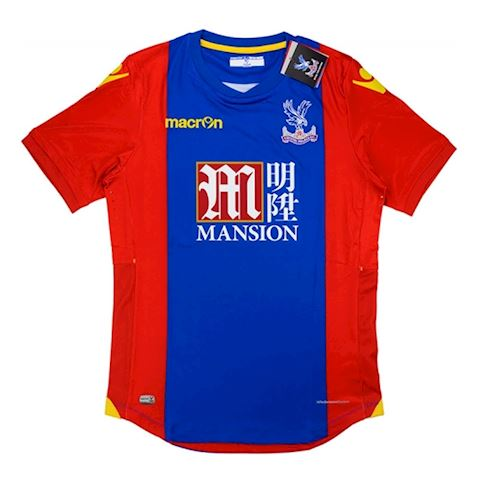Macron Crystal Palace Mens SS Player Issue Home Shirt 2016/17 Image